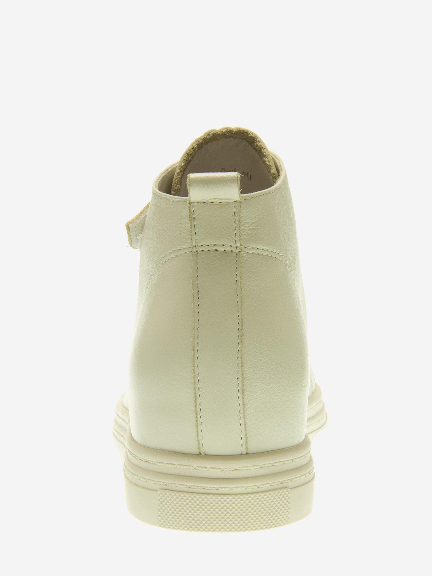 Ботинки женские молочный